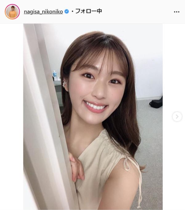 NMB48・渋谷凪咲公式Instagram(nagisa_nikoniko)より