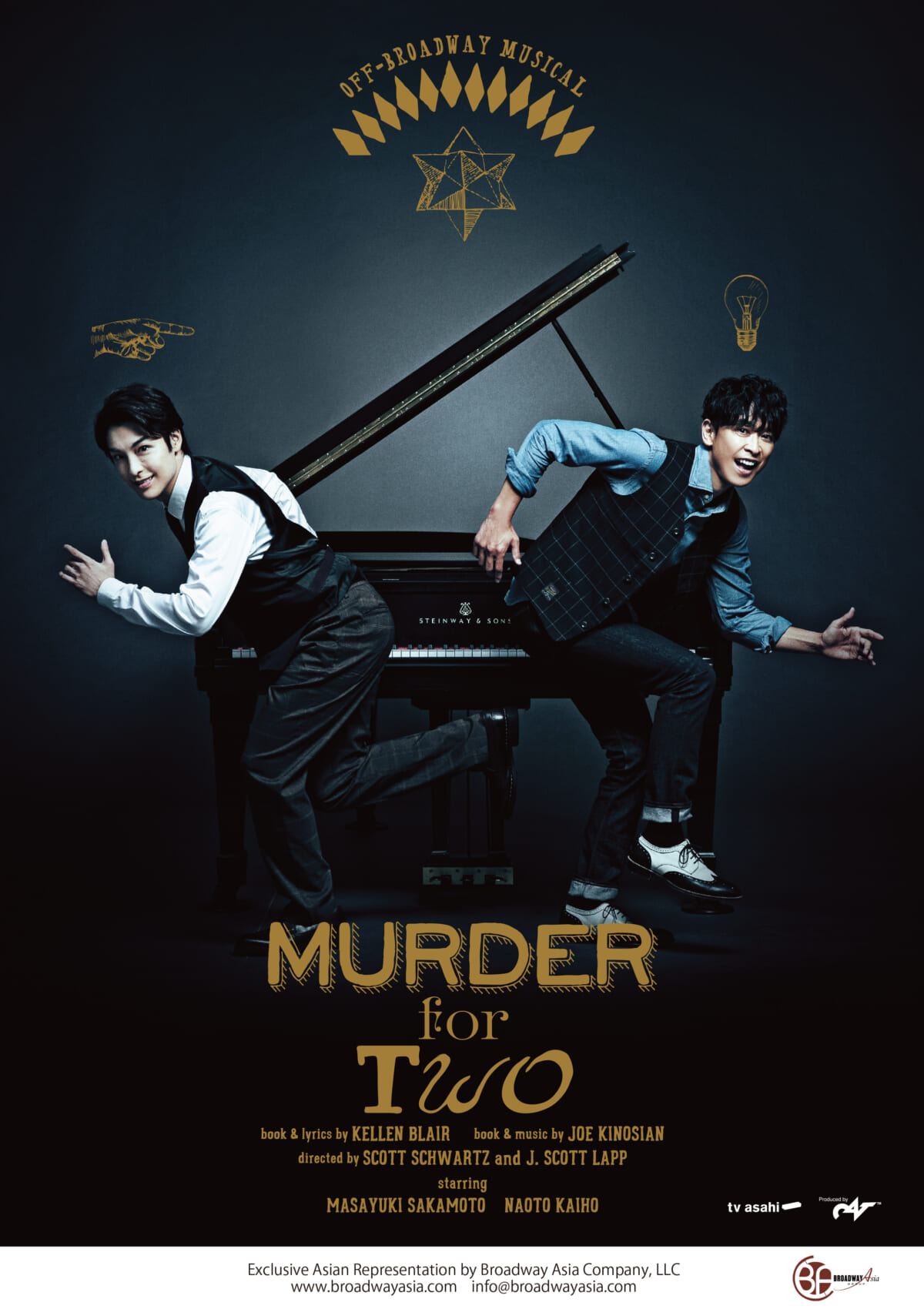 「MURDER for Two マーダー・フォー・トゥー」