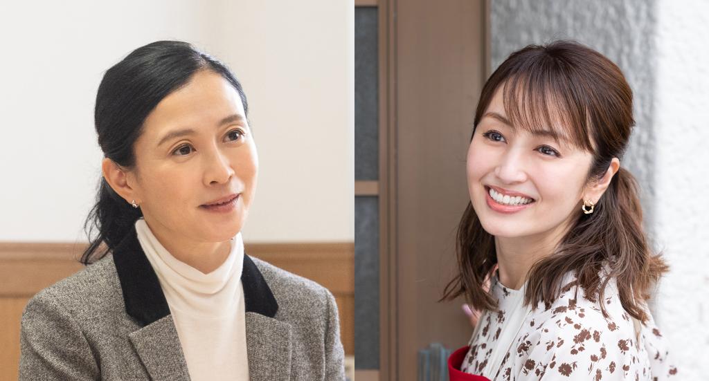 『この初恋はフィクションです』坂井真紀、矢田亜希子