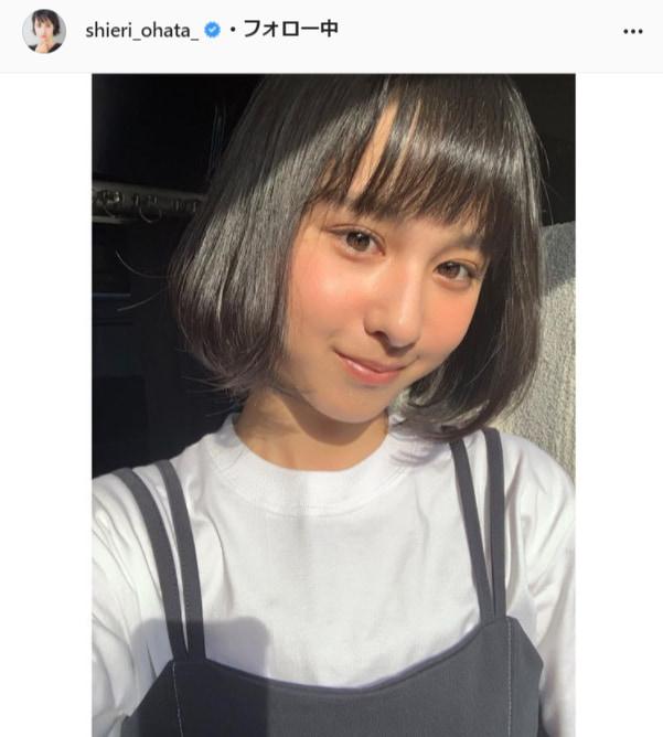 大幡しえり公式Instagram(shieri_ohata_)より