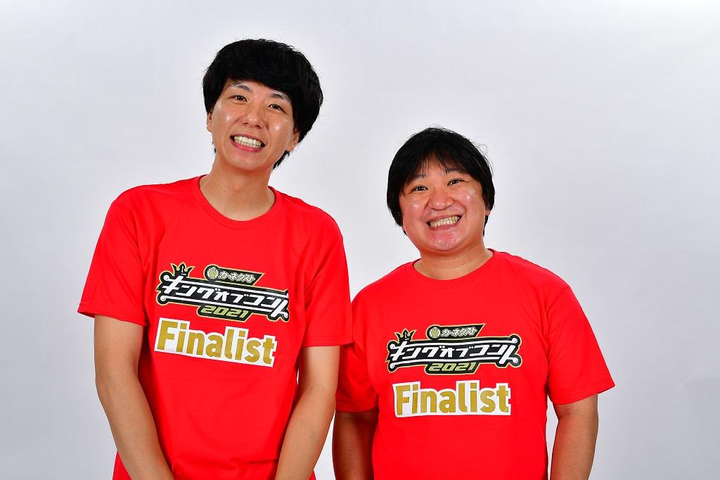 ニッポンの社長 左・辻、右・ケツ