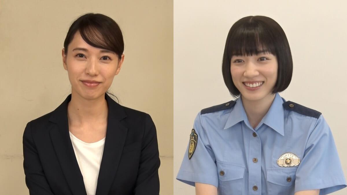 ©泰三子・講談社/NTV