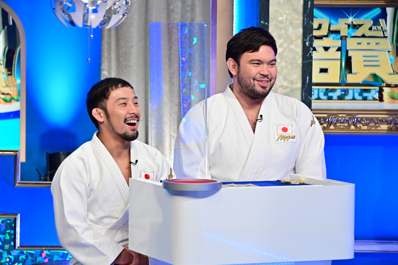 『クイズ!倍買』柔道男子金メダリストコンビ