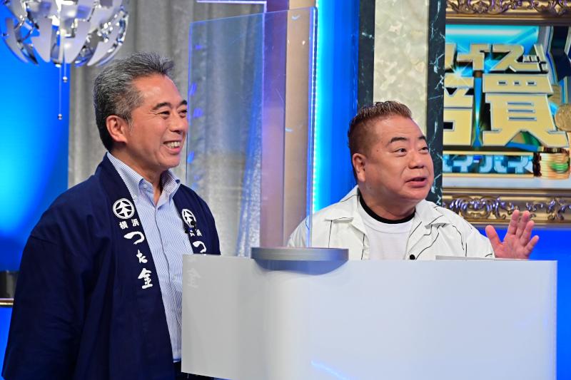 『クイズ!倍買』出川哲朗&兄・雄一郎さん