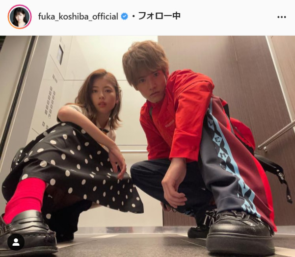小芝風花公式Instagram(fuka_koshiba_official)より