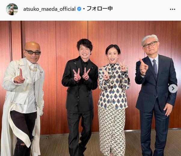 前田敦子公式Instagram(atsuko_maeda_official)より