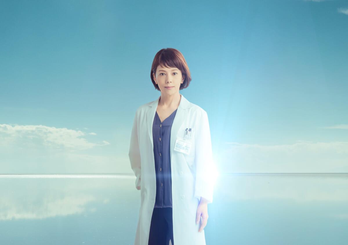 『科捜研の女season21』