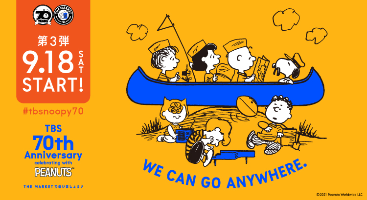 TBS 70th Anniversary celebrating with PEANUTS