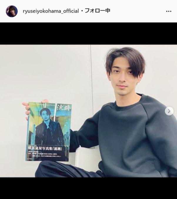 横浜流星公式Instagram(ryuseiyokohama_official)より