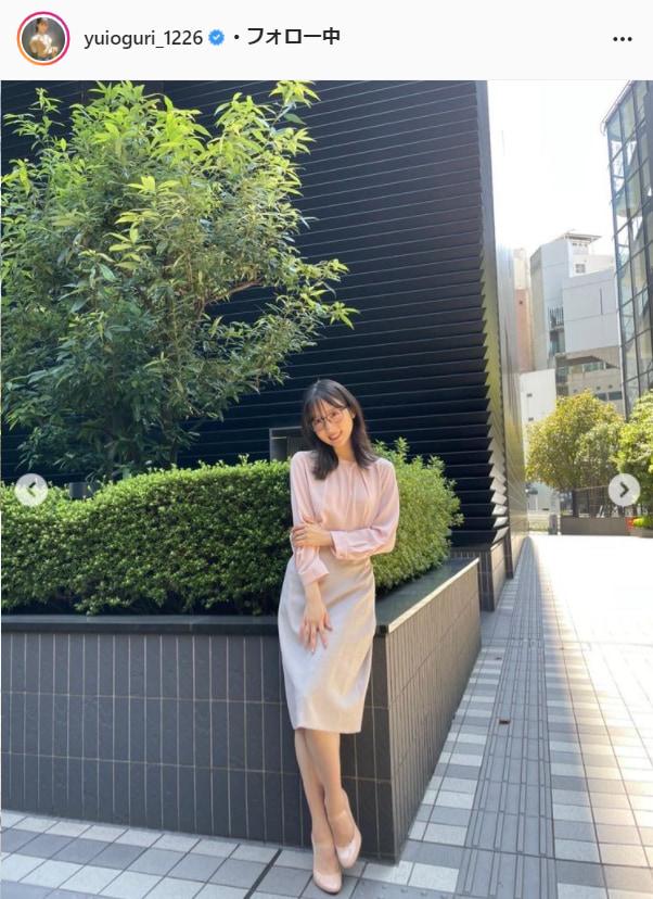 AKB48小栗有以公式Instagram(yuioguri_1226)より