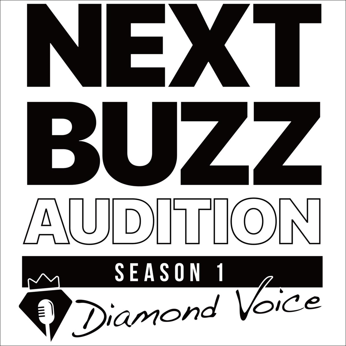 「NEXT BUZZ AUDITION」