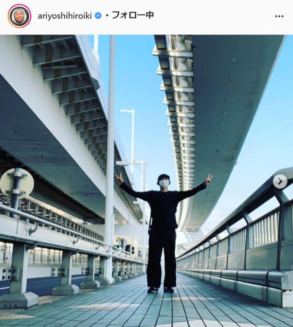 有吉弘行公式Instagram(ariyoshihiroiki)より