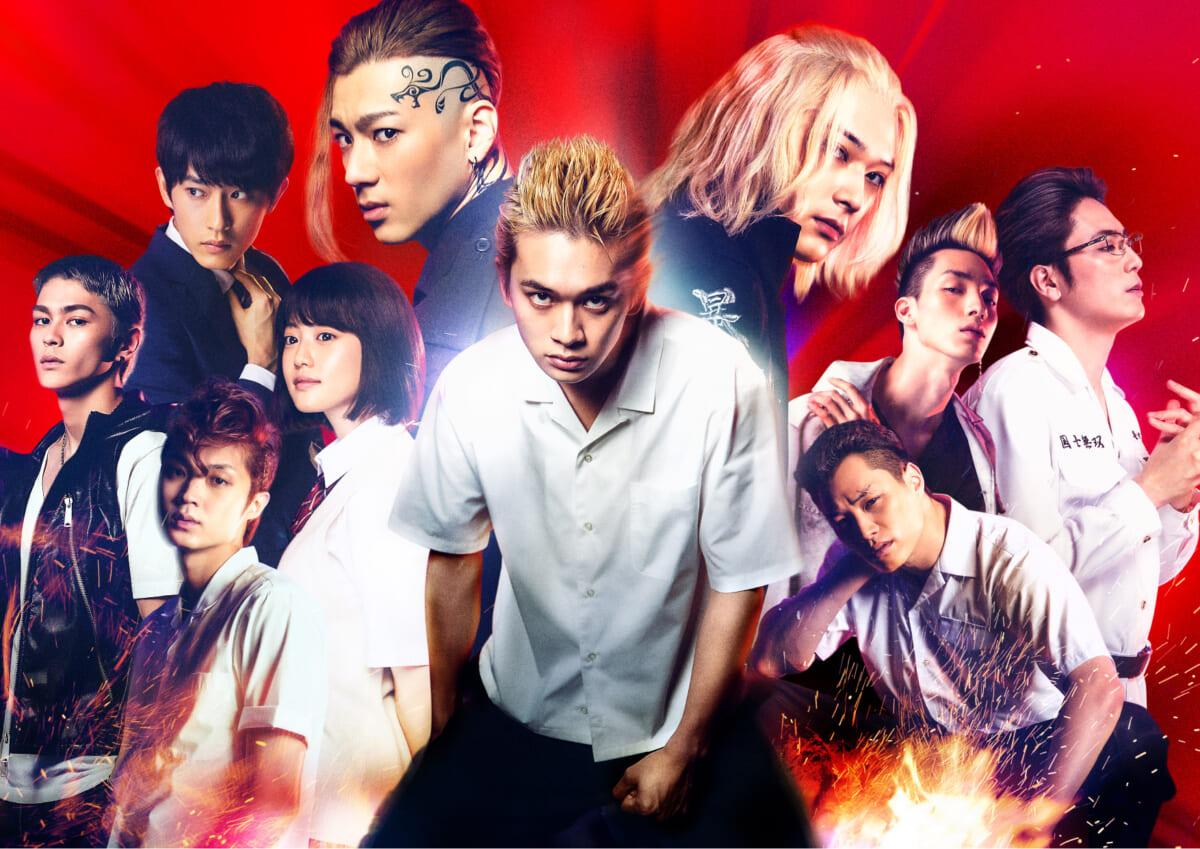 ©和久井健/講談社 ©2020 映画「東京リベンジャーズ」製作委員会