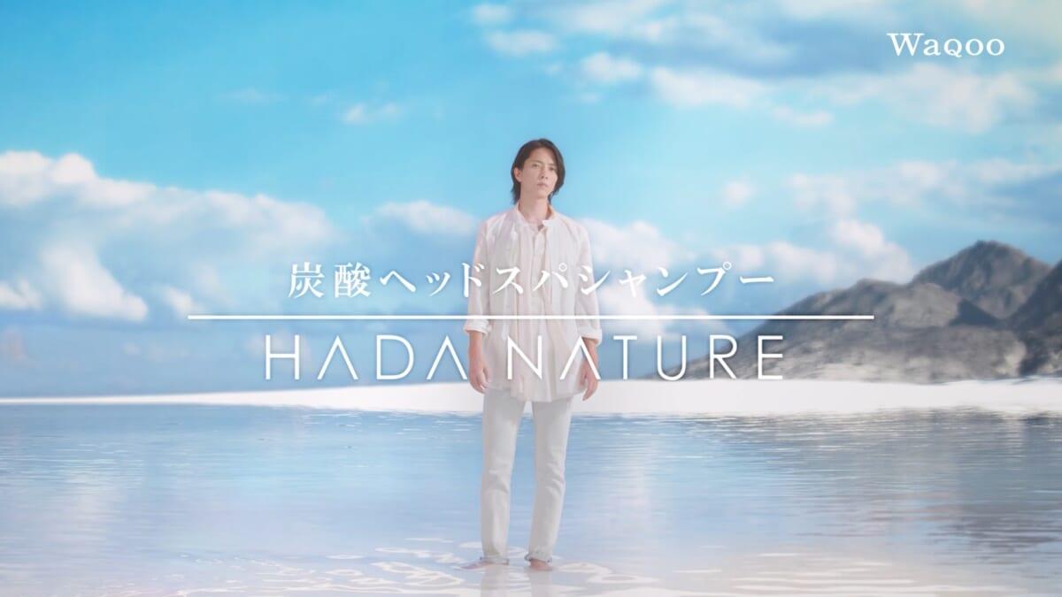 【HADA NATURE】炭酸ヘッドスパシャンプー