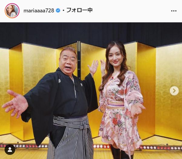 谷まりあ公式Instagram(mariaaaa728)より