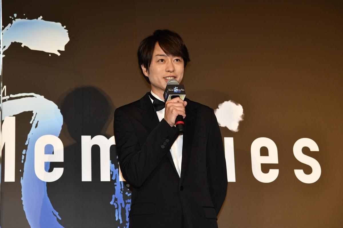 """映画「ARASHI Anniversary Tour 5×20 FILM""""Record of Memories""""」ジャパンプレミアイベント"""
