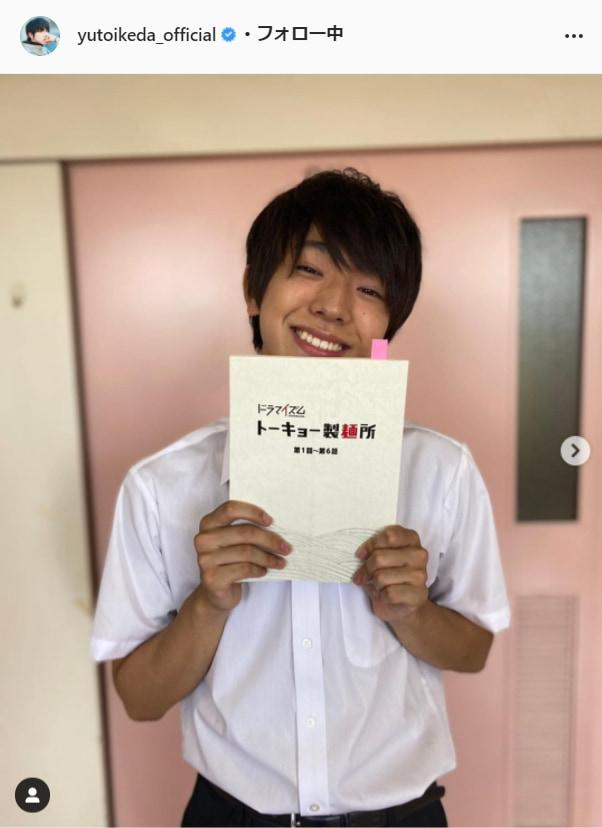 池田優斗公式Instagram(yutoikeda_official)より