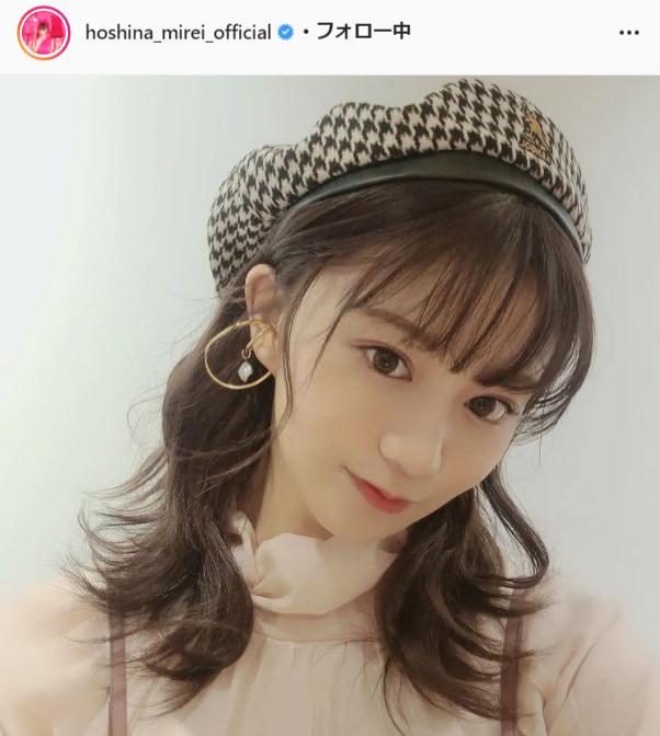 私立恵比寿中学・星名美怜公式Instagram(hoshina_mirei_official)より