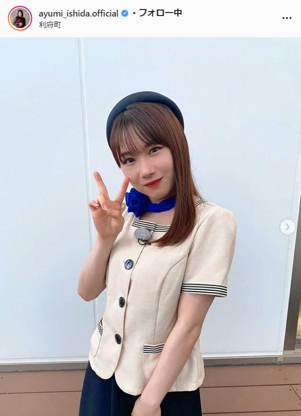 モーニング娘。'21・石田亜佑美公式Instagram(ayumi_ishida.official)より