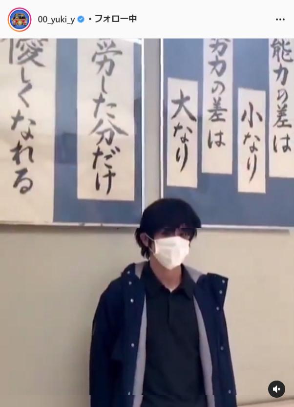 山田裕貴公式Instagram(00_yuki_y)より