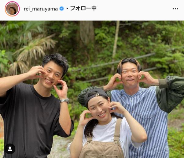 丸山礼公式Instagram(rei_maruyama)より