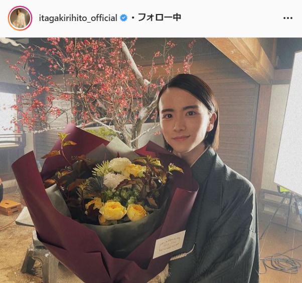 板垣李光人公式Instagram(itagakirihito_official)より