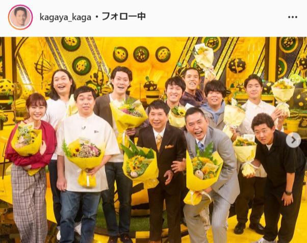 かが屋・加賀翔公式Instagram(kagaya_kaga)より