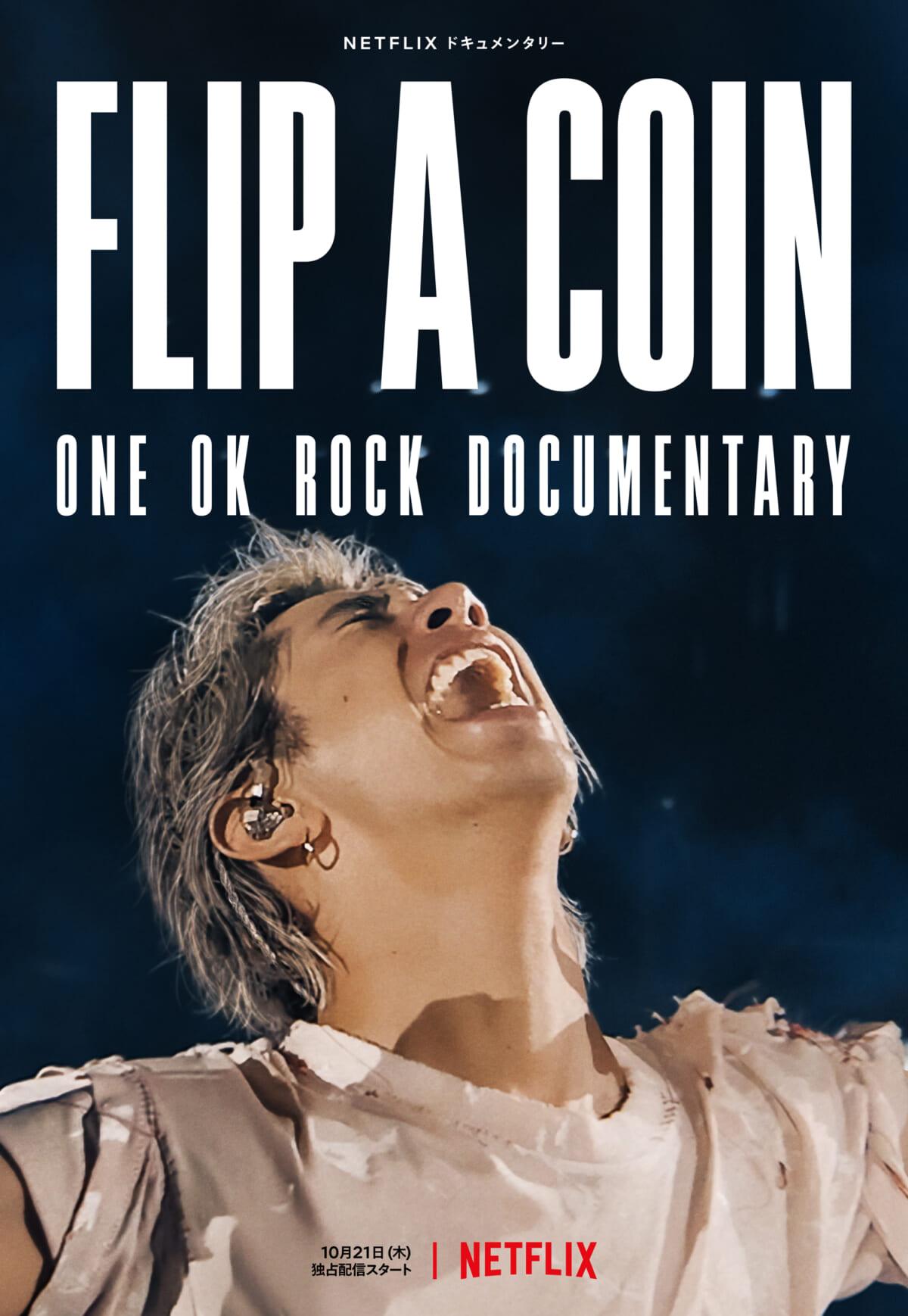 『Flip a Coin -ONE OK ROCK Documentary-』