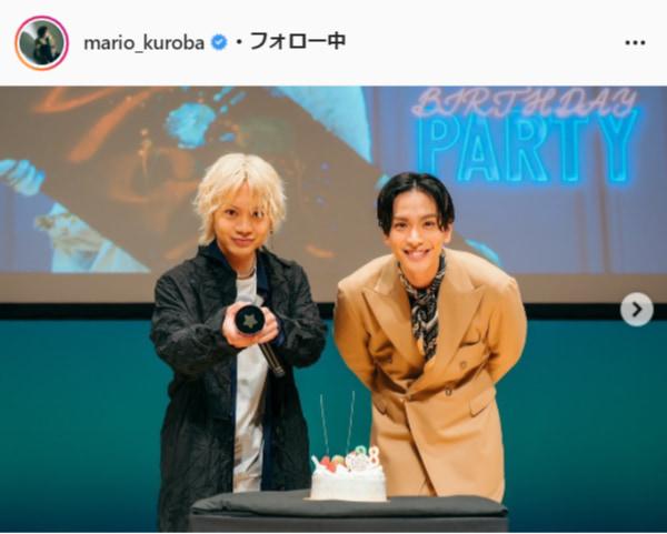黒羽麻璃央公式Instagram(mario_kuroba)より