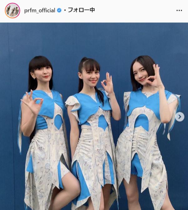 Perfume公式Instagram(prfm_official)より