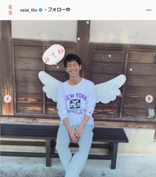 『最愛』公式Instagram(saiai_tbs)より
