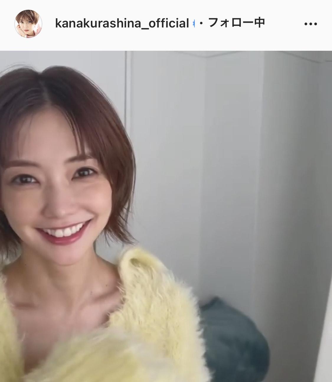 倉科カナ公式Instagram(kanakurashina_official)より