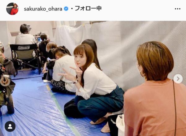 大原櫻子公式Instagram(sakurako_ohara)より