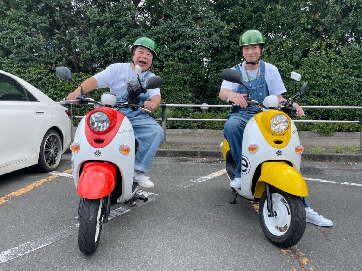 田中圭が充電旅に初登場の2時間半SP!『出川哲朗の充電させてもらえませんか?』9・25放送
