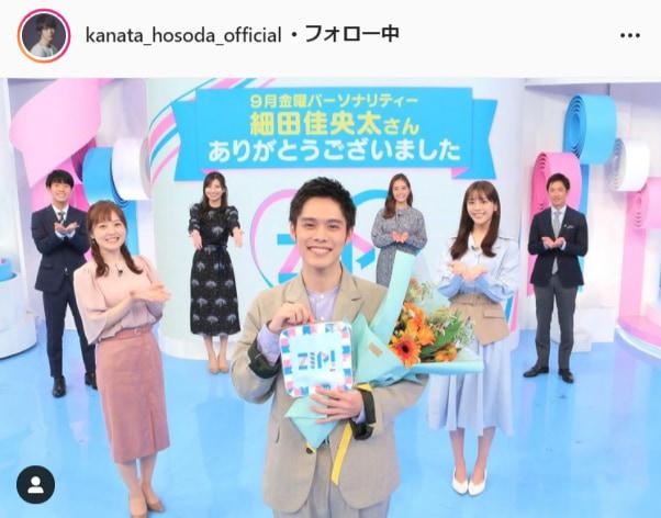 細田佳央太公式Instagram(kanata_hosoda_official)より
