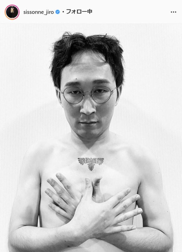 シソンヌ・じろうInstagram(sissonne_jiro)より