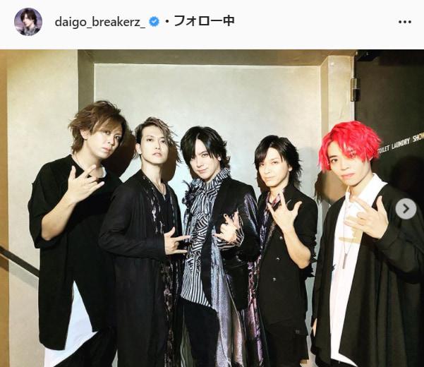 DAIGO公式Instagram(daigo_breakerz_)より