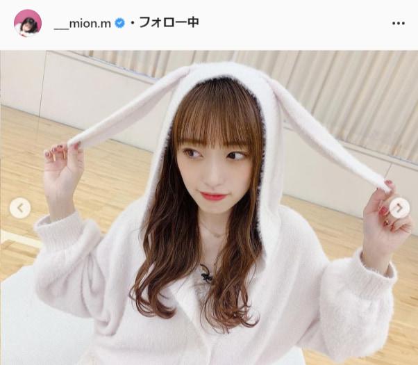 向井地美音公式Instagram(___mion.m)より