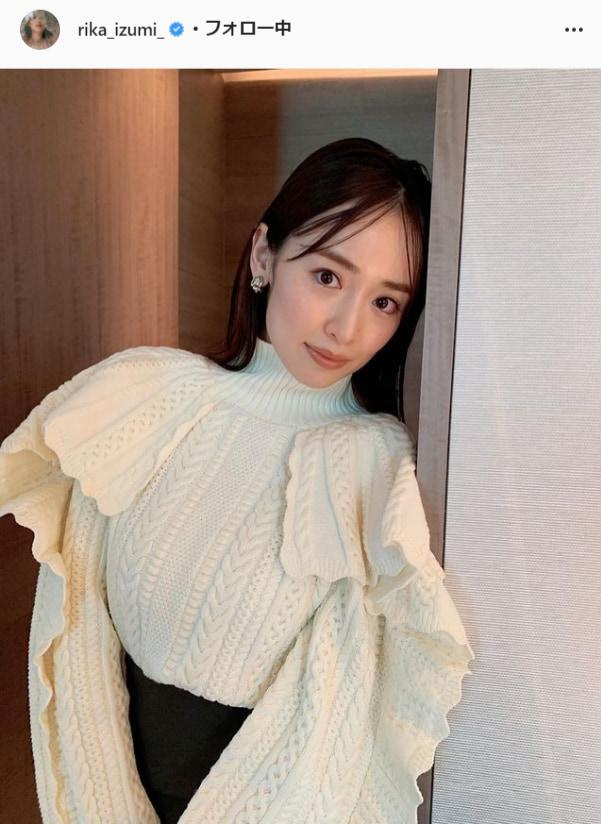 泉里香公式Instagram(rika_izumi_)より