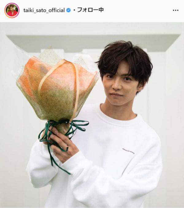 EXILE/FANTASTICS・佐藤大樹公式Instagram(taiki_sato_official)より