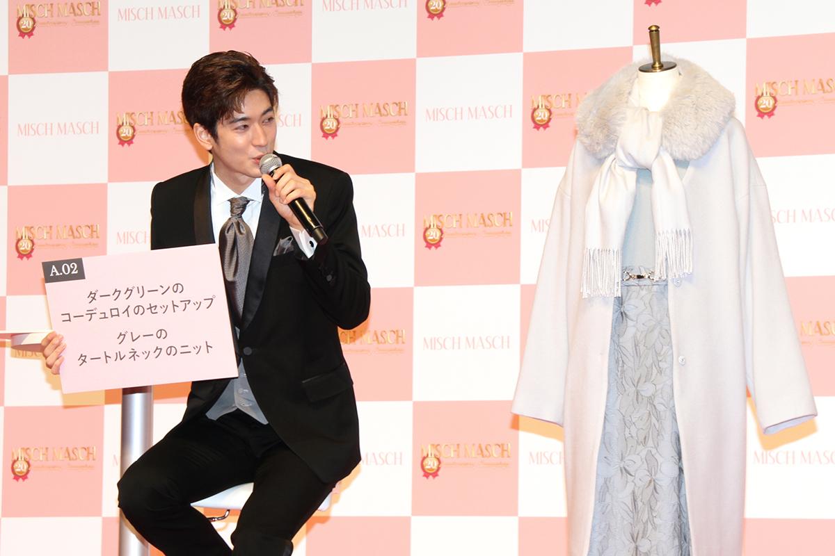 Hey! Say! JUMP・中島裕翔