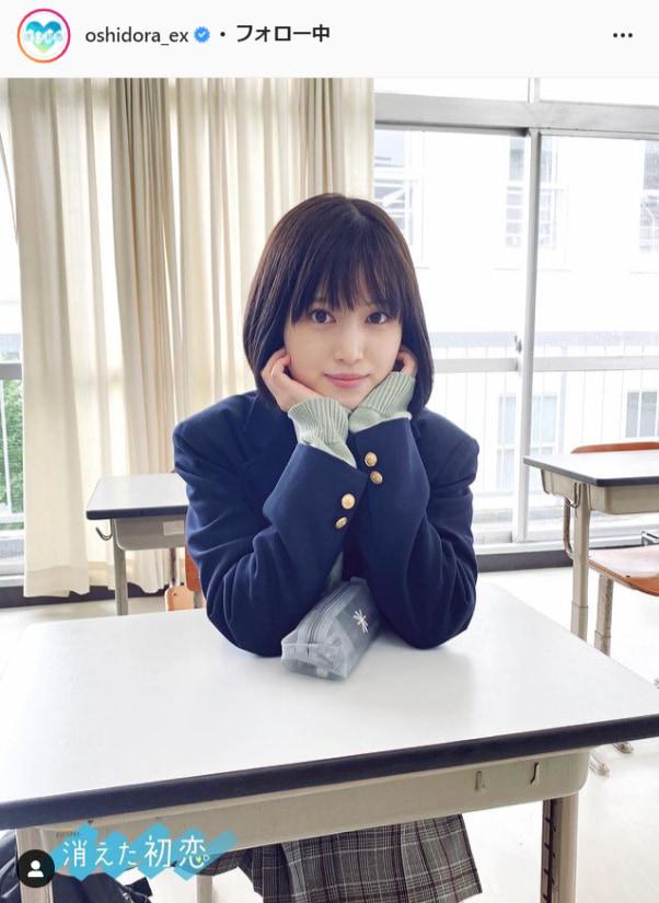 『消えた初恋』公式Instagram(oshidora_ex)より