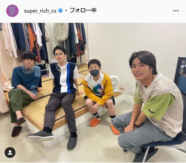 『SUPER RICH』公式Instagram(super_rich_cx)より