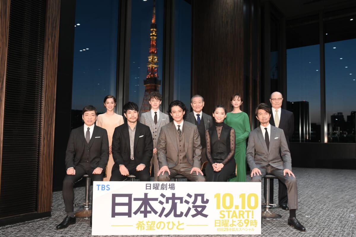 『日本沈没ー希望のひとー』制作発表会