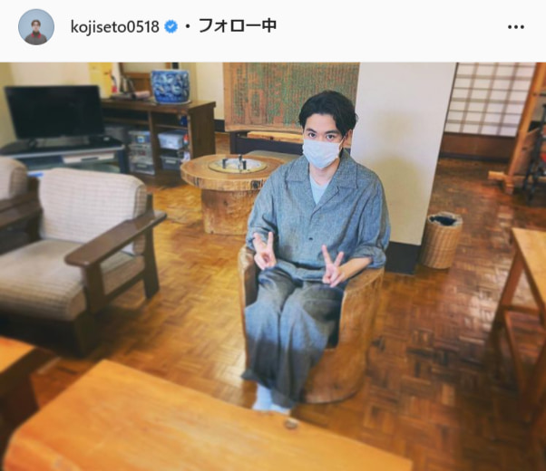 瀬戸康史公式Instagram(kojiseto0518)より