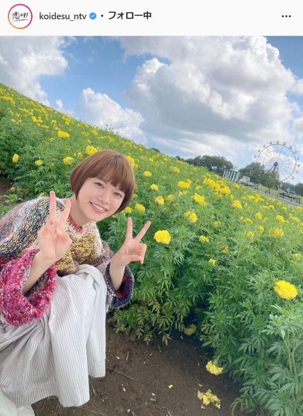 『恋です!~ヤンキー君と白杖ガール~』公式Instagram(koidesu_ntv)より