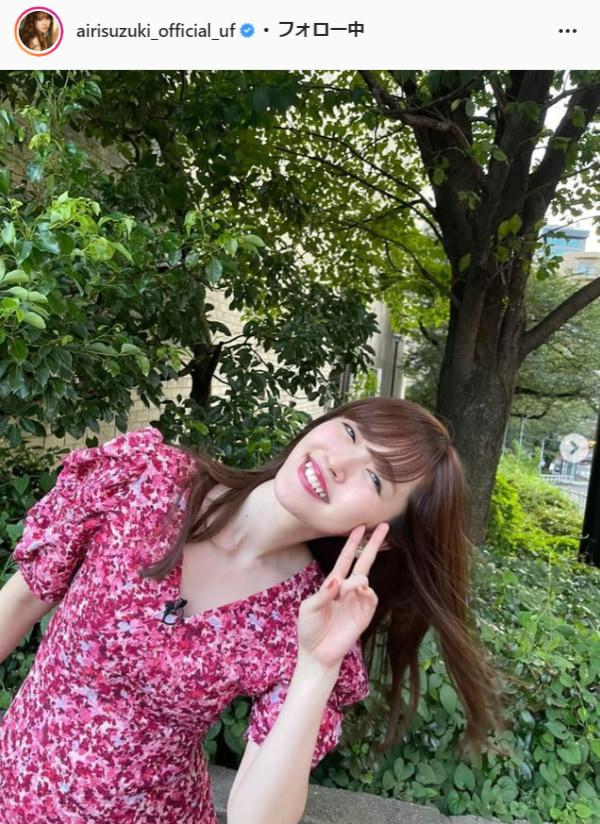 鈴木愛理公式Instagram(airisuzuki_official_uf)より