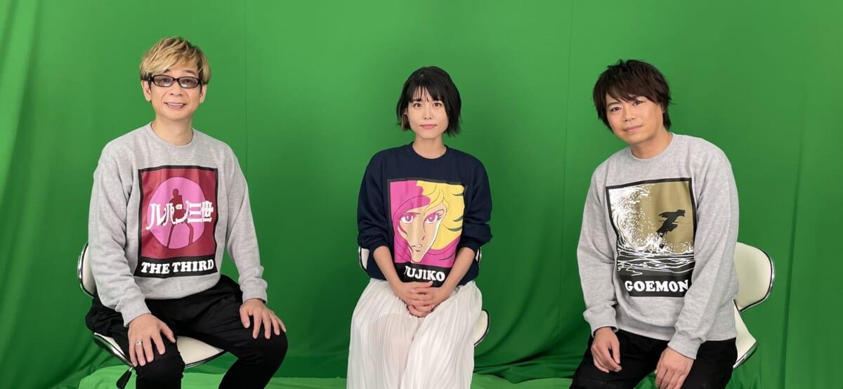 原作:モンキー・パンチ ©TMS・NTV