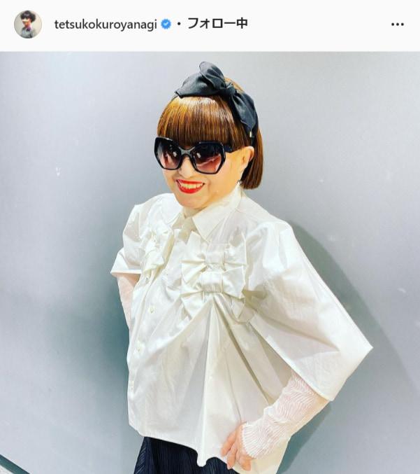 黒柳徹子公式Instagram(tetsukokuroyanagi)より