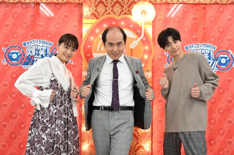 左から、新企画「待ち伏せ!ターンテーブル」に登場する深川麻衣、斎藤司(トレンディエンジェル)、高杉真宙